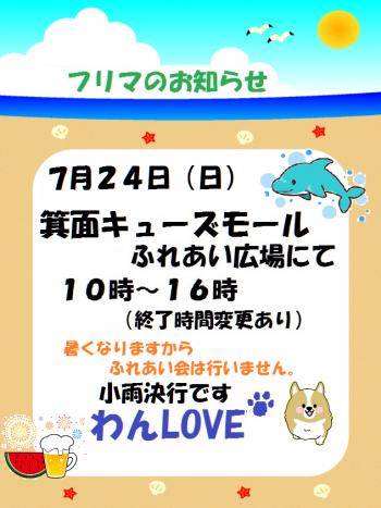 7譛茨シ托シ疲律_convert_20160623214135