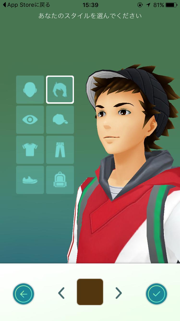 「ポケモンGO キャラクター設定」の画像検索結果