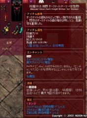 mabinogi_2016_11_05_001.jpg