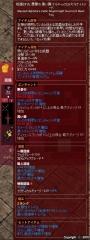 mabinogi_2016_11_05_002.jpg