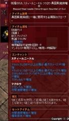 mabinogi_2016_11_05_004.jpg