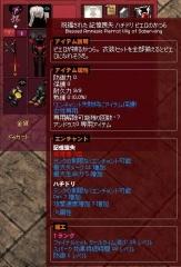 mabinogi_2016_11_05_006.jpg