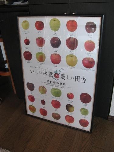 20161110- (10)