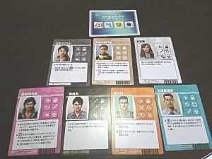 36_Pandemic_Card.jpg