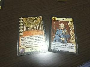 39_Ayaturi_Card1.jpg
