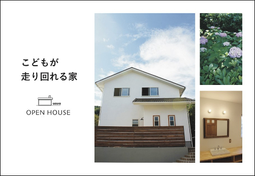 sakamoto_161031_01.jpg