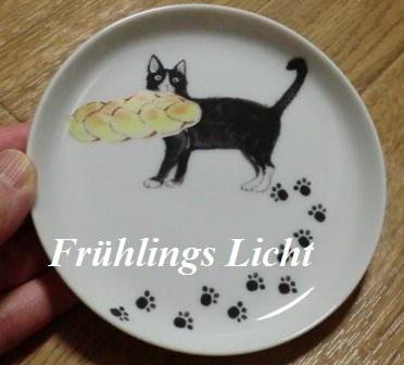 猫パン丸皿