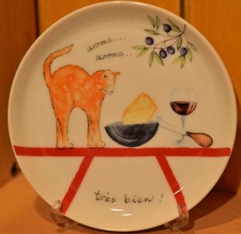 猫皿全景1