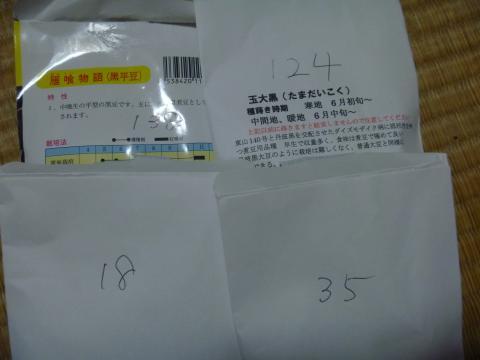 P1080053_縮小