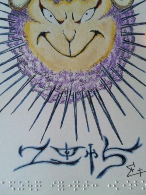 年賀状 2015-1-6-2(トゲヒツジ年賀状 改)