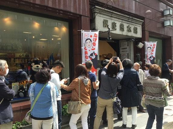 熊本地震 1