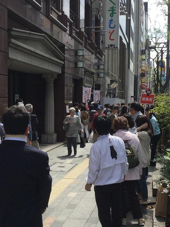 熊本地震 2