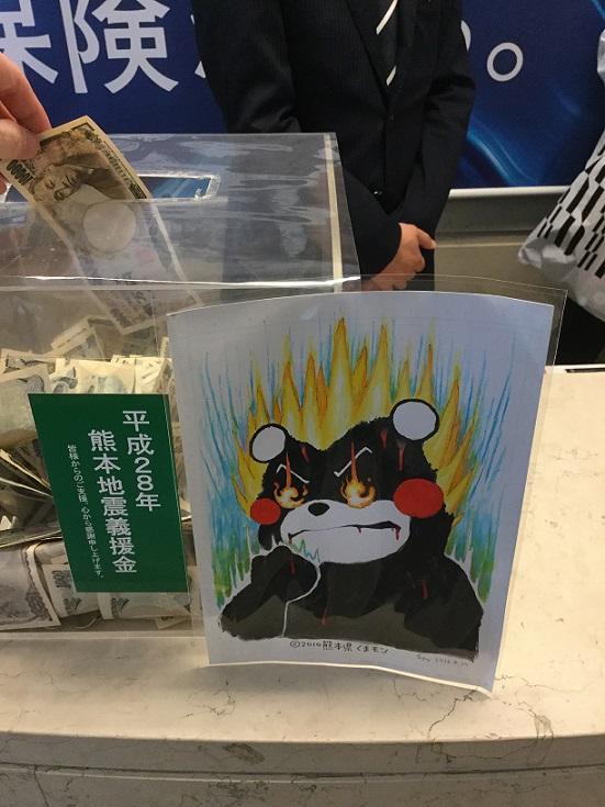熊本地震 3