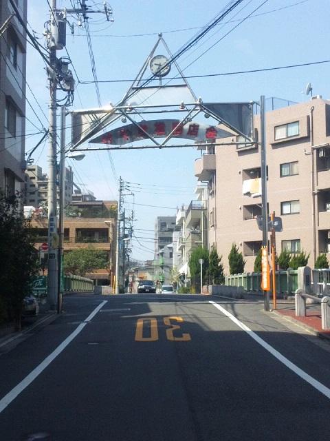 けやき橋商店会 8