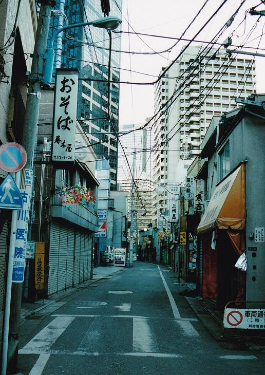 けやき橋商店会90 3