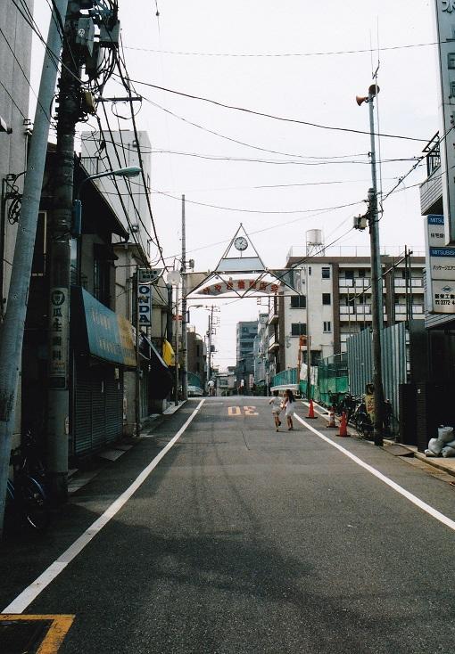 けやき橋商店会90 9