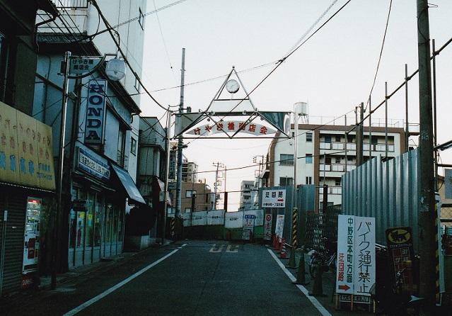 けやき橋商店会90 10