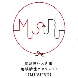 いわきアート Musubu