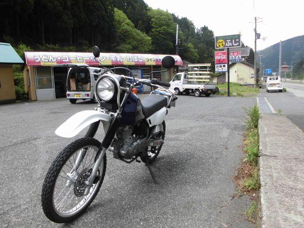 CIMG70461.jpg