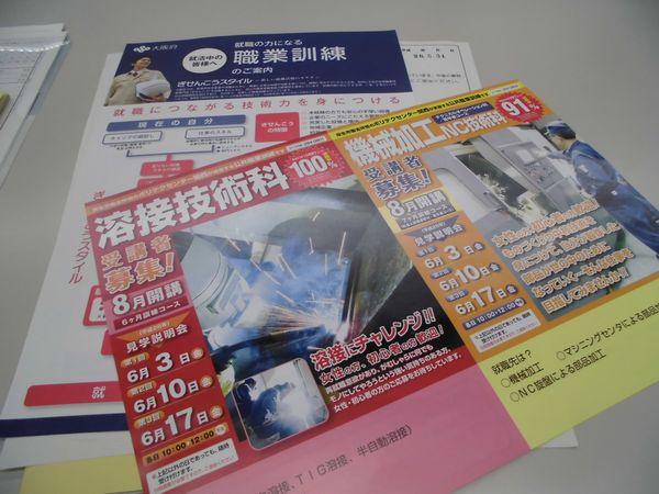 CIMG74661.jpg