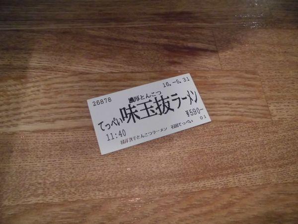 CIMG74681.jpg