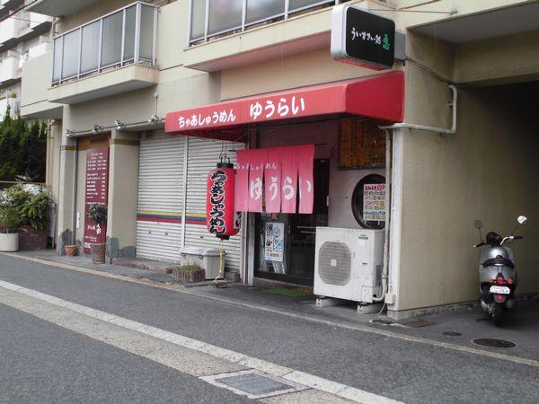 CIMG91771.jpg