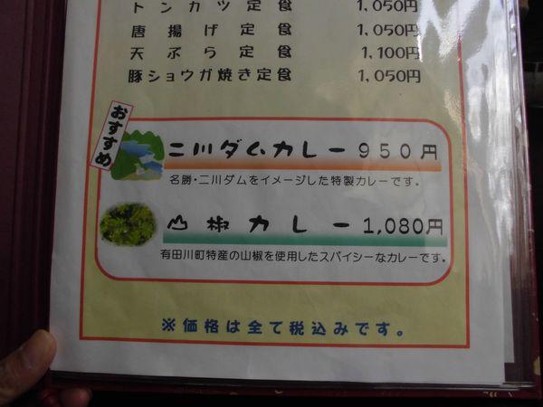 CIMG92531.jpg