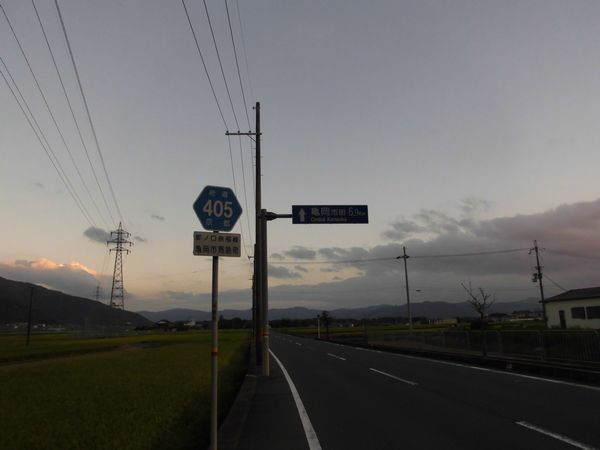CIMG94641.jpg