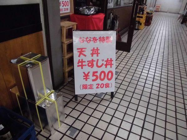CIMG94851.jpg