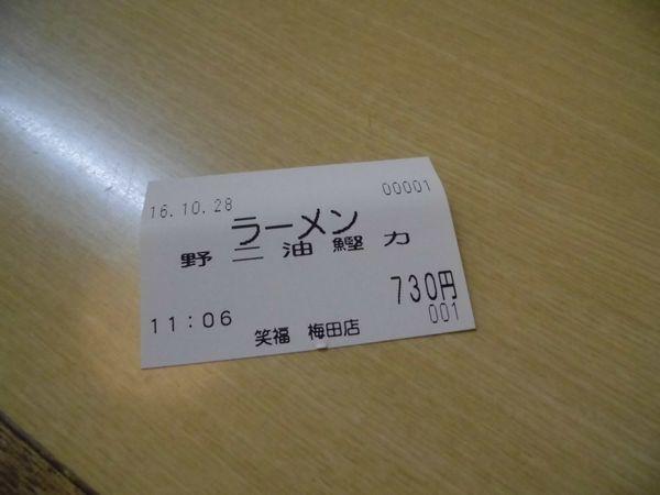 CIMG98421.jpg