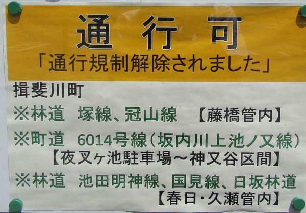 IMG_05481.jpg