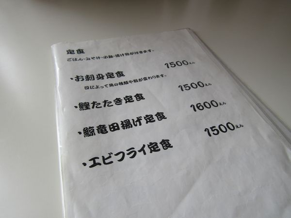 IMG_22521.jpg