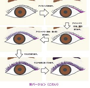 まとめ紫-min (1)