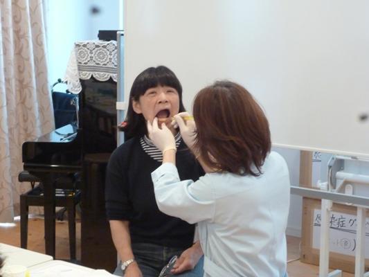 口腔研修2