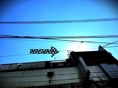 大井町の梯子002