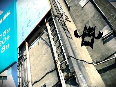 大井町の梯子004