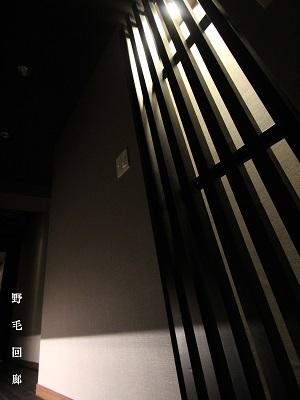 RE野毛回廊03