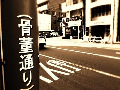 omotesando0712003.jpg