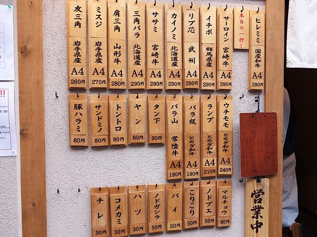160416jiromaru02.jpg