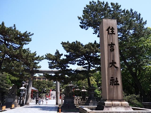 160430sumiyoshi01.jpg