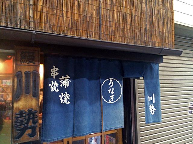 160512kawasei01.jpg