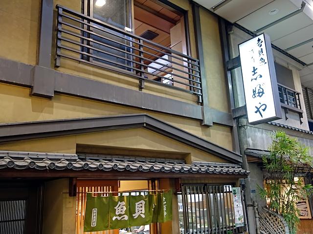 160603shibuya01.jpg