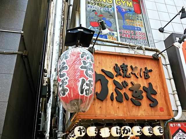 160618kabukichi01.jpg