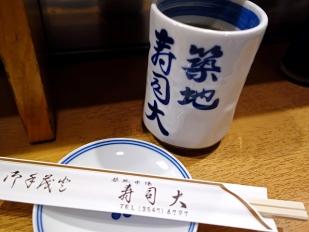 160708sushidai01a.jpg