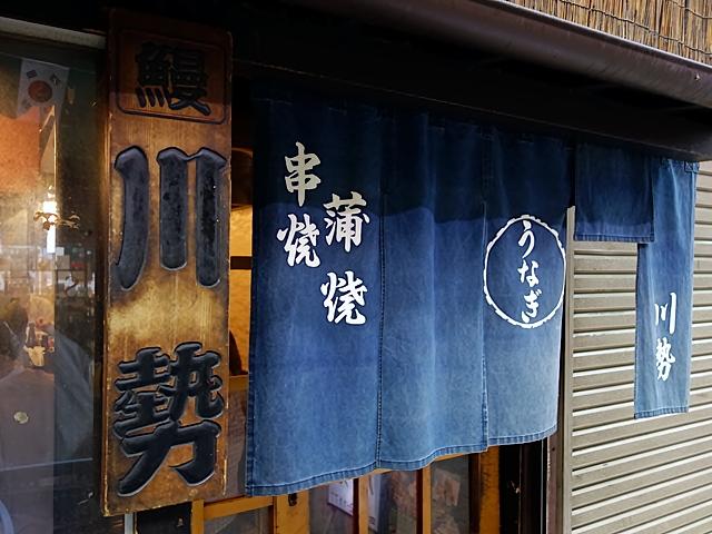 160720kawasei01.jpg