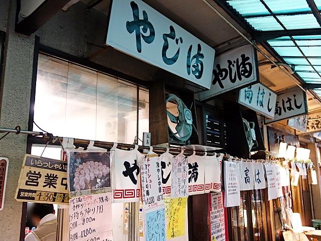 160728_yajima01.jpg