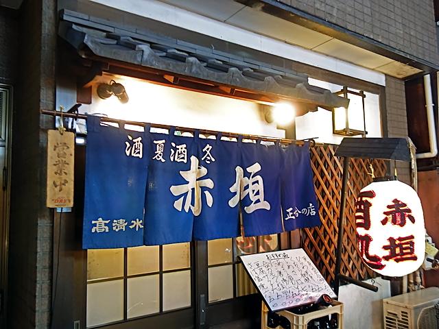 160819akagaki01.jpg