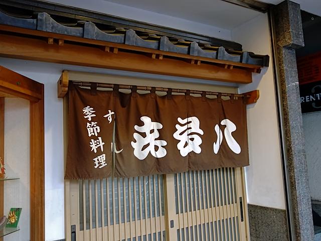 160924kitahachi01.jpg
