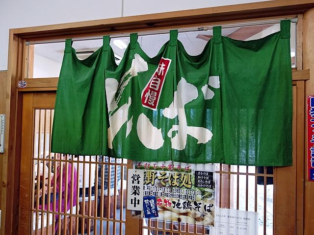 160924shikano01.jpg