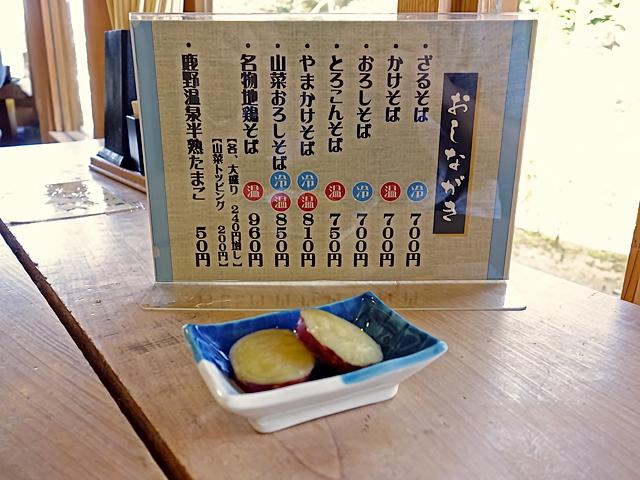 160924shikano02.jpg